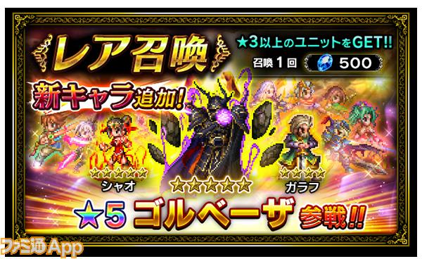 banner_rare_20151113