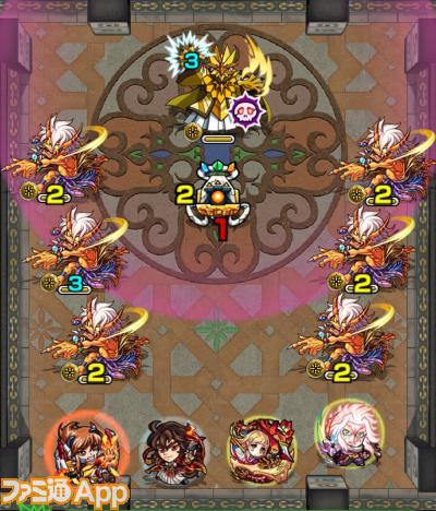 覇者の塔34-1