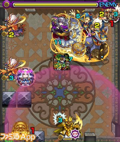 覇者の塔34-5