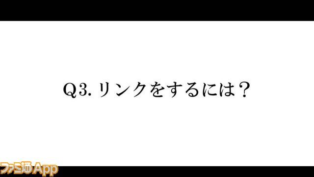 スライド23