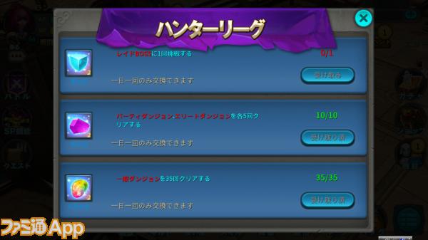 太極パンダ_水晶の試練2
