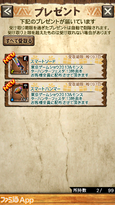image-13-11-15-06-22-4