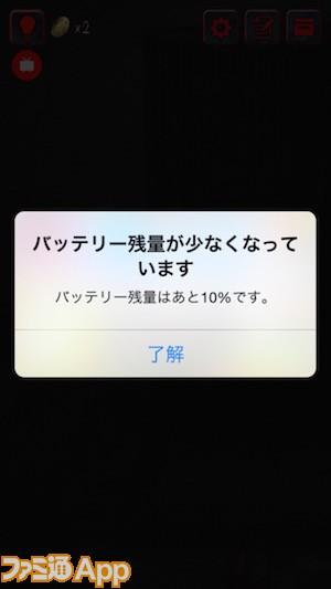 image9_1
