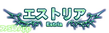 plate_estria