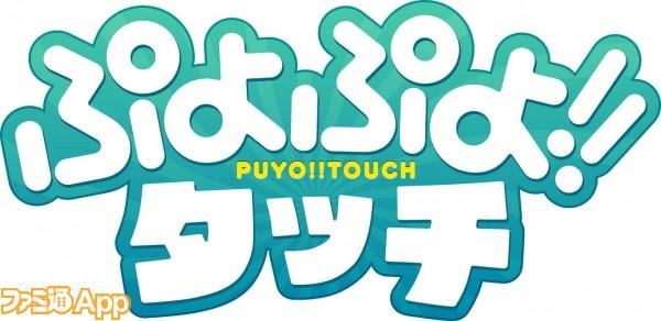 touch_logo_RGB