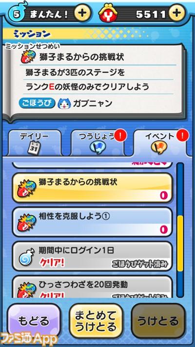 yokai02