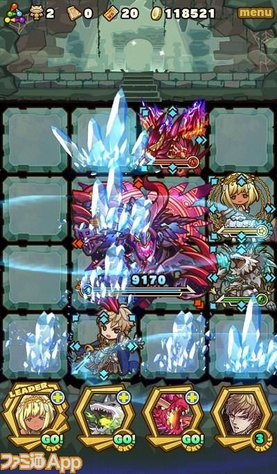 ゲーム画面_SS