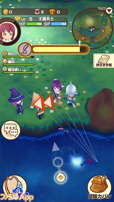 4人釣り画面01