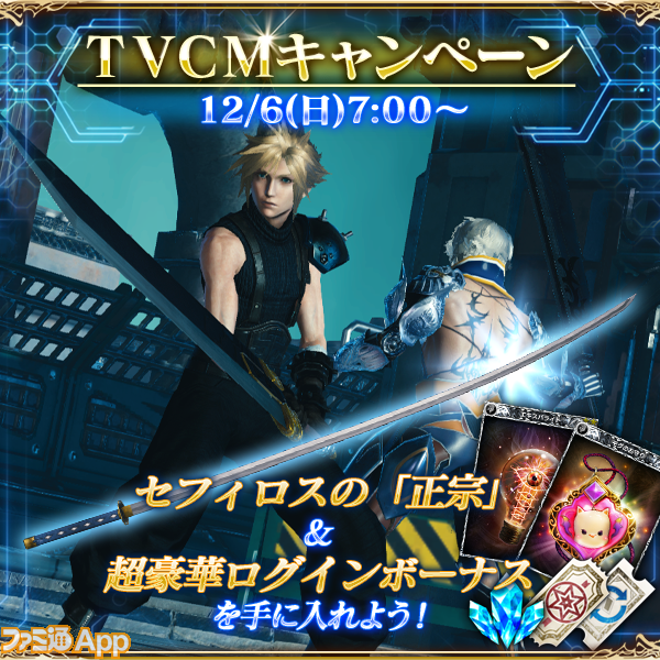TVCM_CP