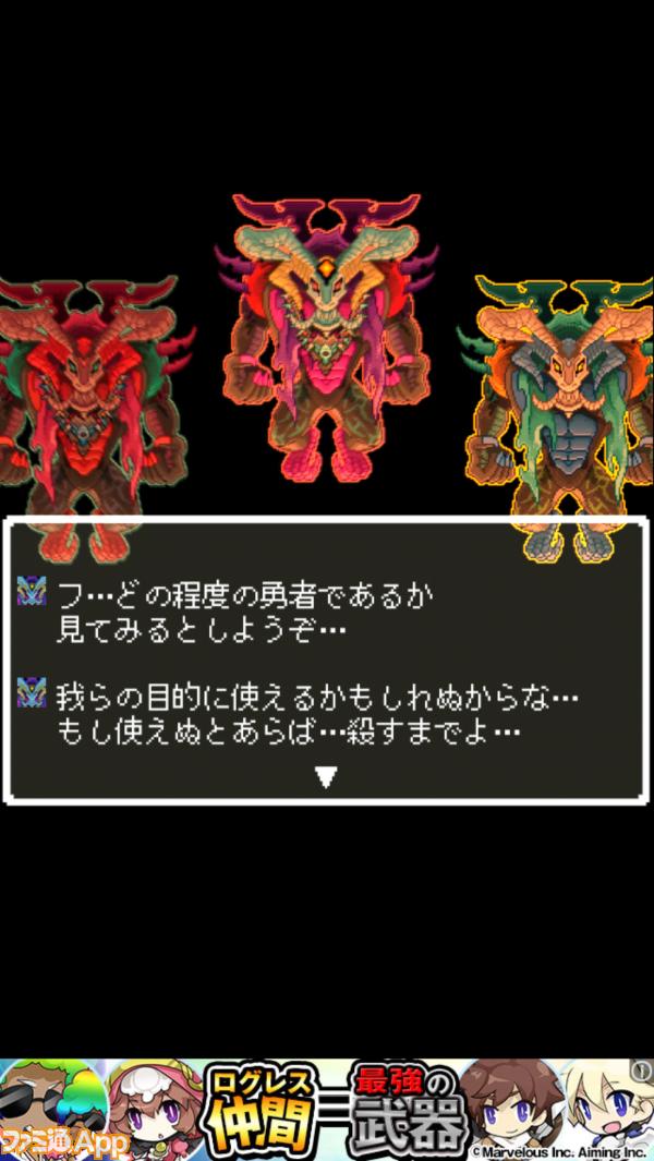 ニート勇者3_10