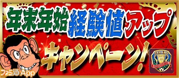 2015_Nenmatsu_CP_QQG