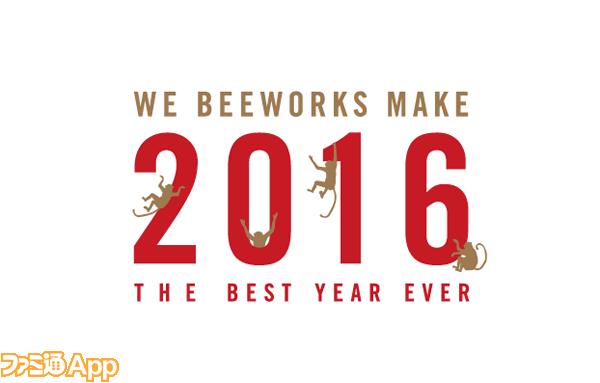 2016beeworks_nenga