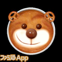 006_コーヒー