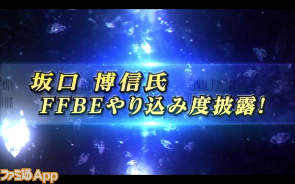 スペシャル対談04
