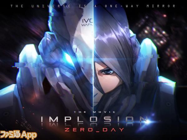 implosion_年賀状の画像