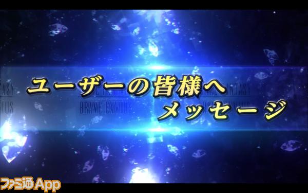 スペシャル対談13