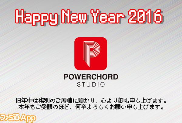 PCS_年賀状3
