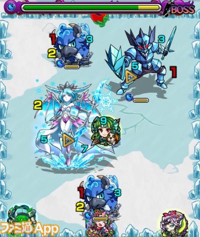 水獣神竜4