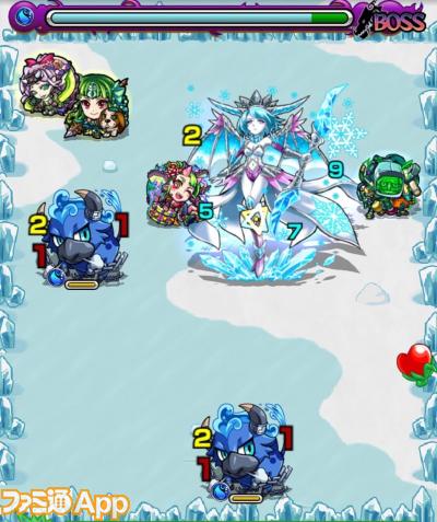 水獣神竜3