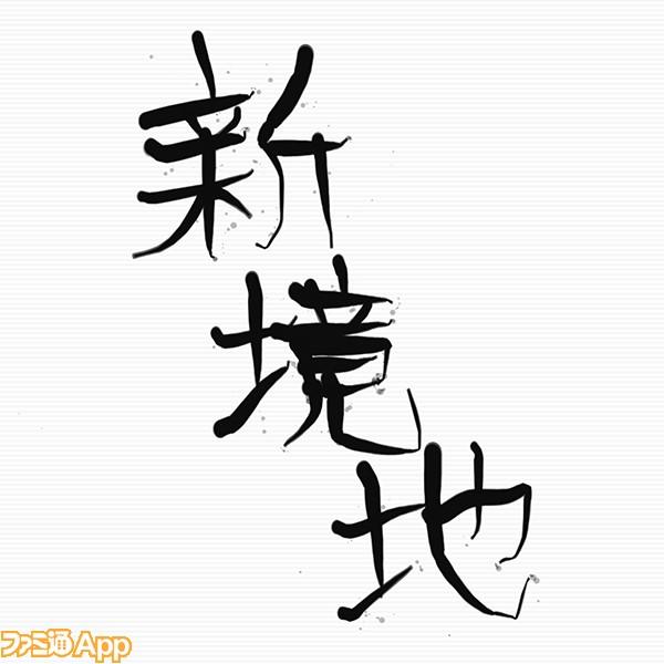 大塚_色紙