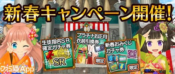 02新春キャンペーンバナー