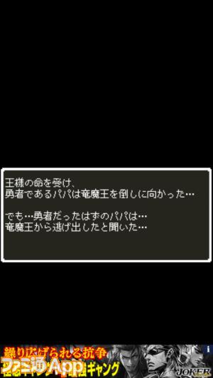 ニート勇者3_1