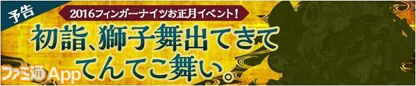 獅子舞_banner01a