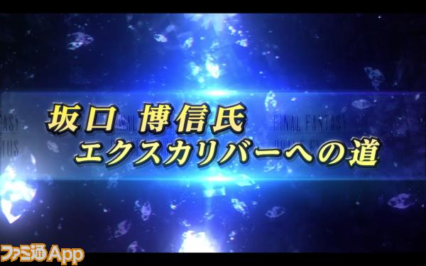 スペシャル対談06