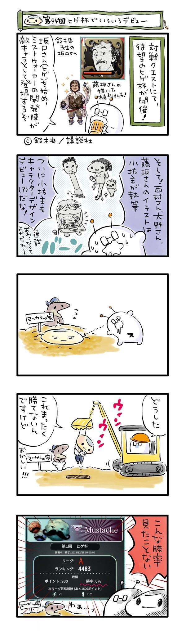 94_01