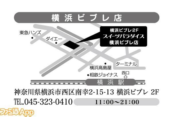 横浜ビブレ店map