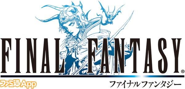 FF1_logo