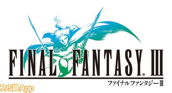 FF3_logo