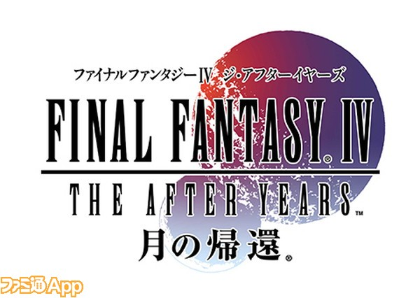 FF4TAY_logo