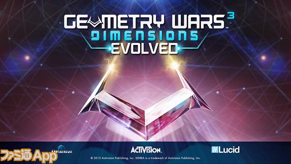 Geometry Wars 3_1