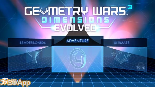 Geometry Wars 3_2