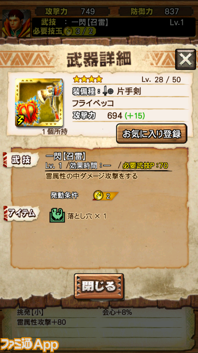 IMG_3036