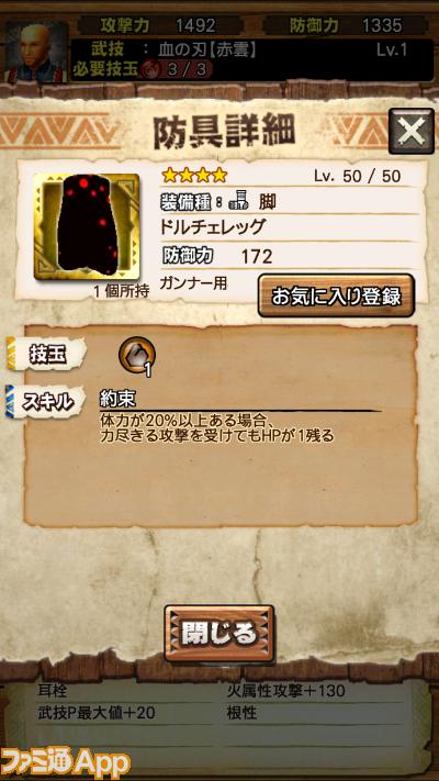 IMG_3119