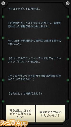 Lifeline3_01