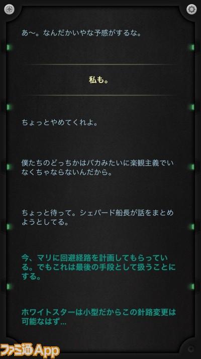 Lifeline3_04