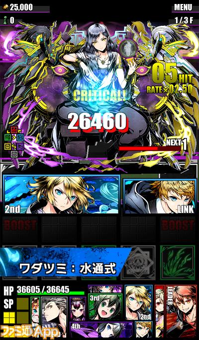 P42_tsuika4