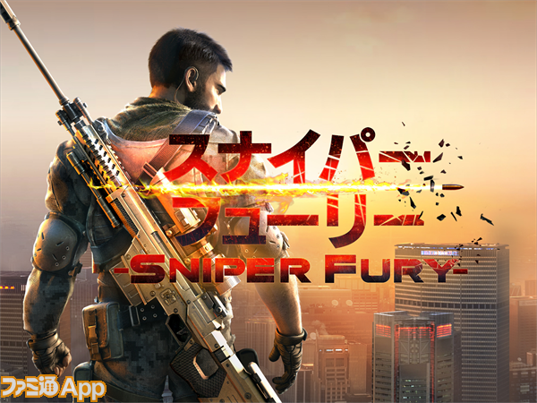 SNIPER_FURY_1
