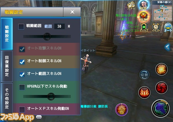 Screenshot_20151208-123448