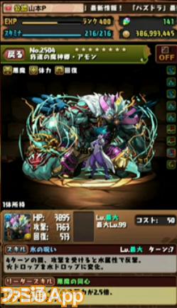 SnapCrab_NoName_2015-12-25_23-5-15_No-00