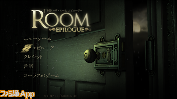 The Room_1