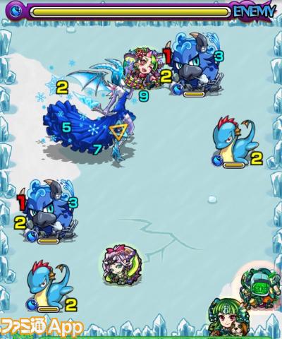水獣神竜2