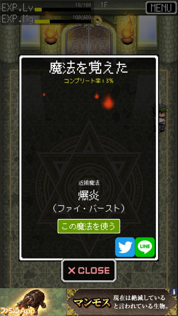 ニート勇者3_11
