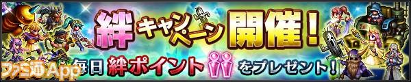 banner_kizuna2