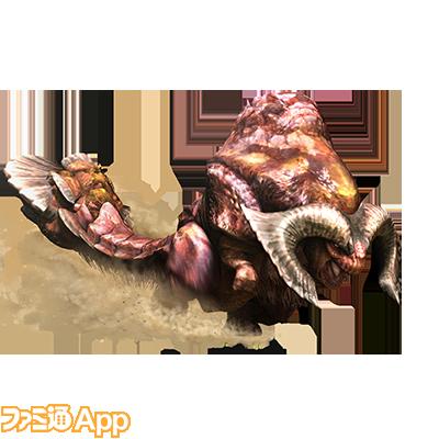 ドボルベルグ亜種