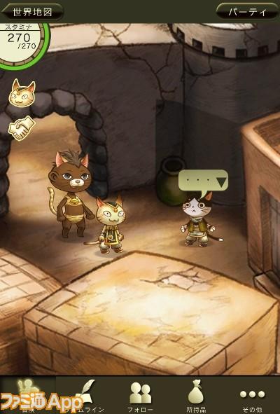 コーデ紹介_猫の集会