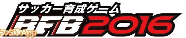 bfb2016_logo